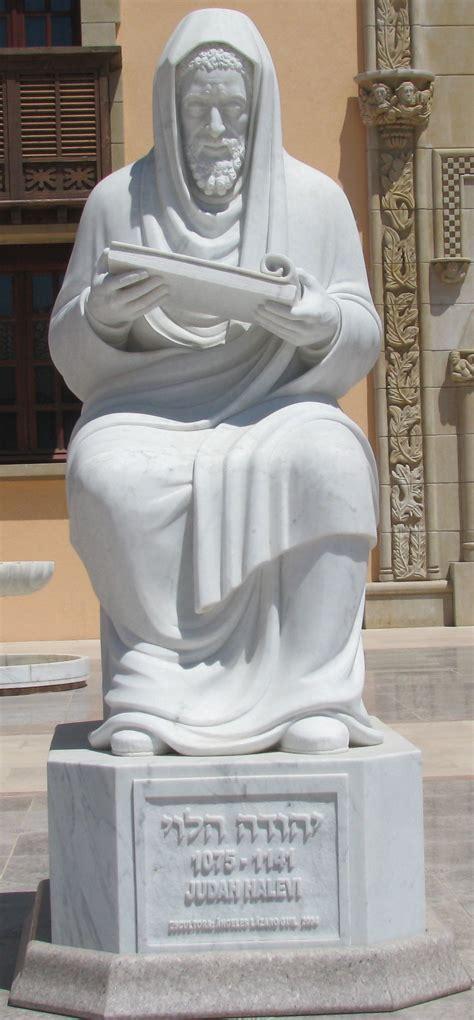 judah halevi wikipedia