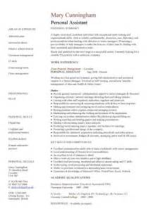 Tj Maxx Sales Associate Resume Sle by Marshalls Application