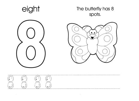 number 8 worksheets printable activity shelter 414 | number 8 worksheet new