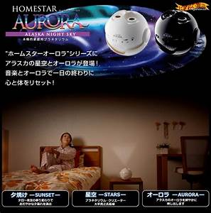 Room ceiling projector homestar aurora northern lights black