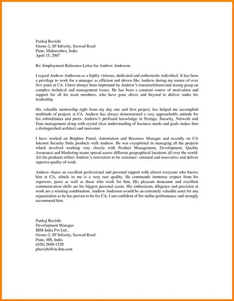 professional recommendation letter  employer