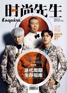 Kris Wu talks about his absent father in SEWeekly cover ...