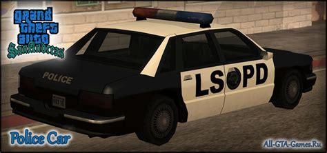 Машины служителей закона