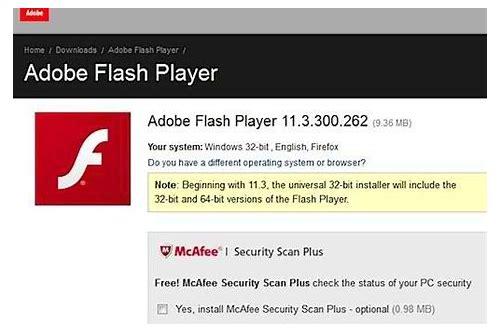 baixar flash player para internet explorer livres