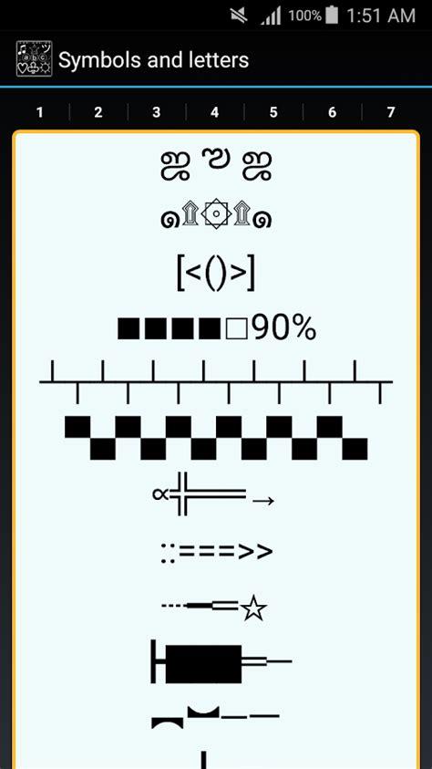 cool letter symbols symbols and cool letters android apps on play 20963 | CxnkY4xGoEilrrcpF4Es xswNhavhYXSQSeOLaoHt4CjJlzjXZlTKCYuP8QPrPviYDlV=h900