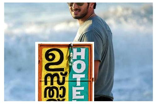 usthad hotel malayalam movie ringtones free download