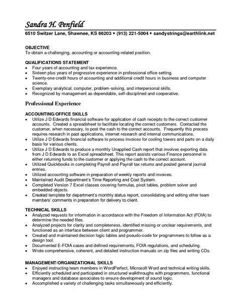 10 accounts payable specialist resume sle writing