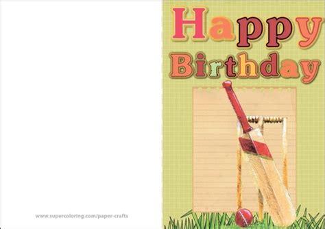 happy birthday card  cricket  printable