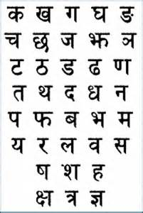 HD wallpapers hindi three letter words with pictures