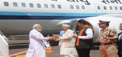 Condemnation of Maharashtra Governor BS Koshyari by ...
