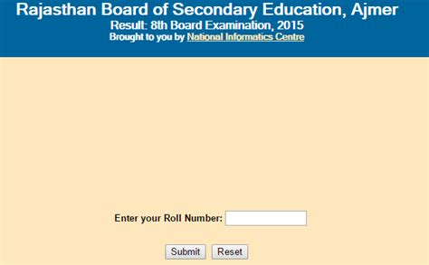rajasthan board 8th class result 2017 name wise result kalvi bhoomi