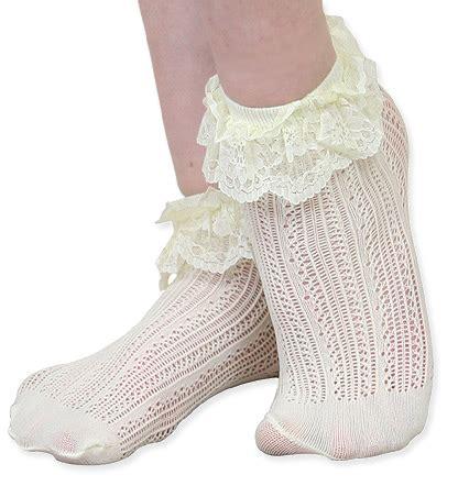 Crochet Net Lace Top Anklet - Ivory