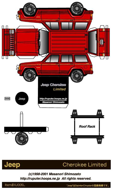 Desenhos para colorir em Geral: Paper toy Jeep Cherokee ...