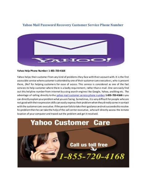 yahoo customer service phone yahoo mail password recovery customer service phone number