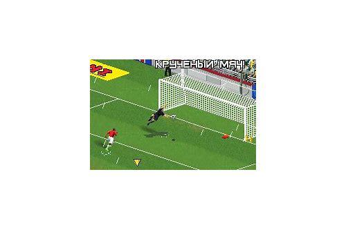 baixar real futebol 2011 para celular