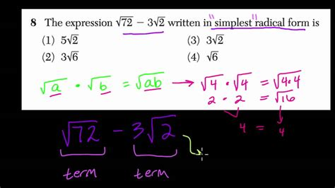 simplest radical form regents prep youtube
