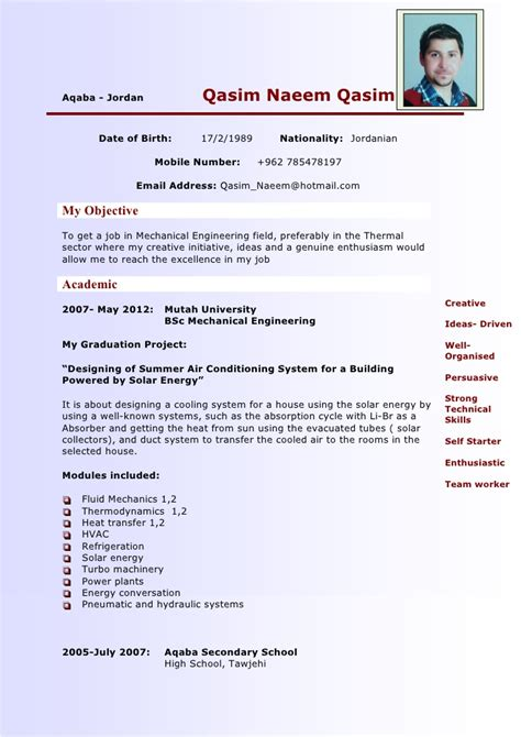 Curriculum Vitae Format For Mechanical Engineers by Qasim Cv Mechanical Engineer