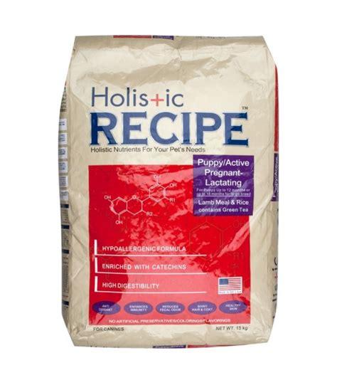 holistic recipe lamb rice puppy kg dog dry food pet