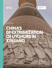 chinas de extremization  uyghurs  xinjiang
