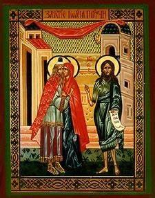St. Mary Magdalene Orthodox Church - Home