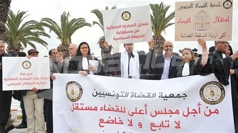 magistrats du siege les magistrats protestent devant le siège de l arp