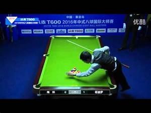Chris Melling VS Lee Vann Corteza - 2016 World Chinese 8 ...
