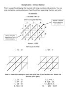 long multiplication worksheets by alutwyche teaching