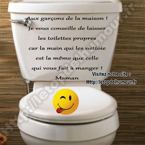 garcons maison conseille laisser toilette propr