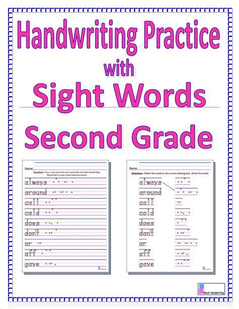grade sight words handwriting practice