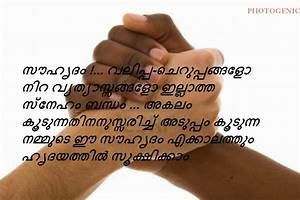 Malayalam Friendship Quotes - Best Friendship Quotes in ...