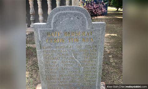 batu bersurat berusia   terbiar jadi sasaran vandalisme