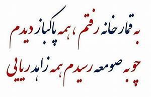 106 best Persia... Persia White Quotes