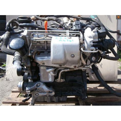 vw 1 4 tsi motor engine motor used vw seat 1 4 tsi 16v 122 ch cax caxa