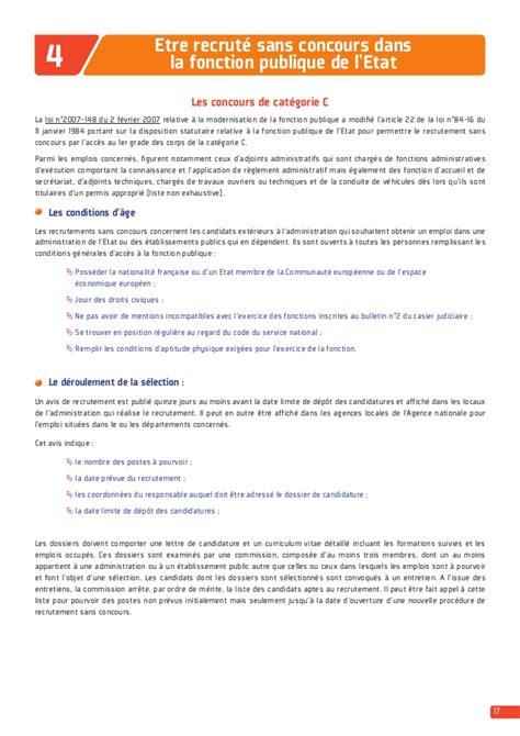 guide etre recrut 233 dans la fonction publique dgafp 2014