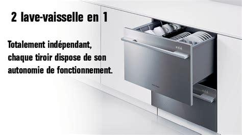 lave vaisselle dcs dd24d dd24dvt7 a g international distributeur 233 lectrom 233 nagers
