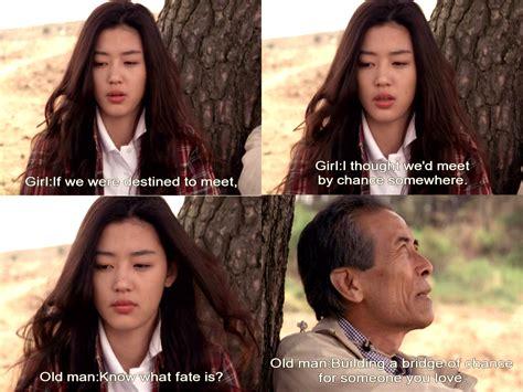 my sassy girl (2008 film)