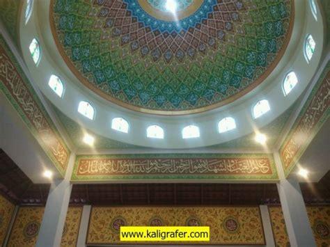 jasa kaligrafi kaligrafi masjid jasa kaligrafi huruf