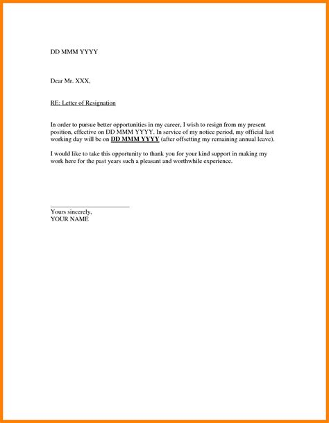 word letter template 8 resignation format in word malawi research 7470