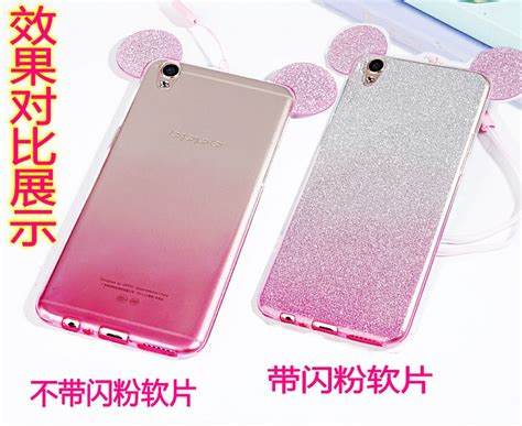 OPPO A37 A37M Silicone TPU Soft Case Cover Casing + Free