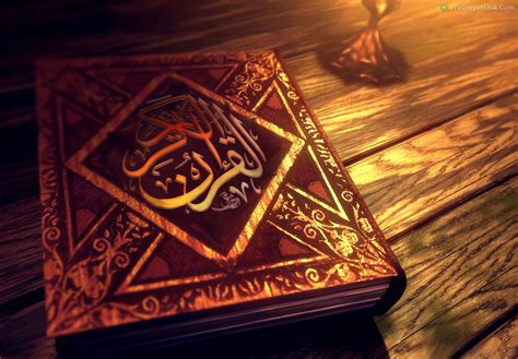 Dedicated To Mankind (the Holy Quran )
