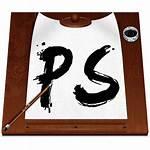 Photoshop Icon Icons Painting Object Yuuyake Iconbug