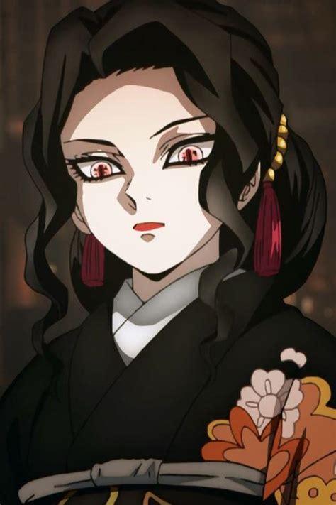 demon slayer kimetsu  yaiba kibutsuji muzan cosplay wig