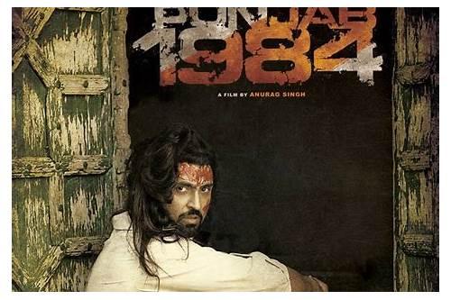punjab 1984 movie download in hd