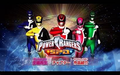 Spd Rangers Power Wallpaperaccess Wallpapers
