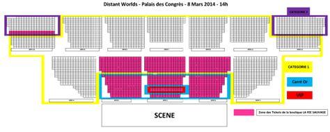 palais des congres plan salle salle de concert le palais des congr 232 s de samedi 8 mars 2014