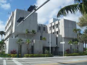 North Miami City Hall