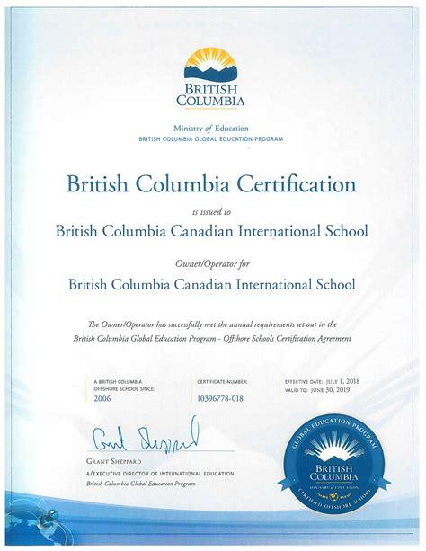british columbia canadian international school bccis