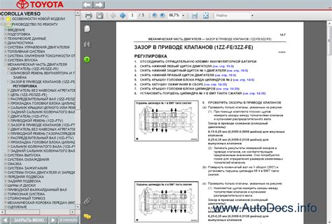 auto repair manual free download 2009 toyota corolla interior lighting toyota corolla verso 2004 2009 service manual rus repair manual order download