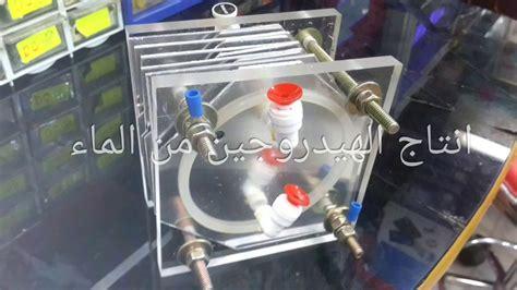 سبب اختيار غاز الهيدروجين في المناطيد موضوع