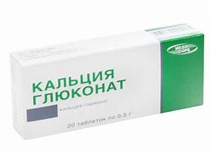 Препараты при повышенном давлении при беременности
